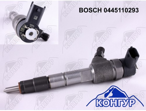 1112100-E06 Бош Bosch Купить дизельные форсунки