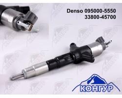 095000-5550 Denso