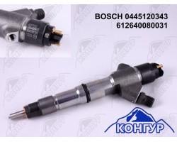 0445120343 Bosch