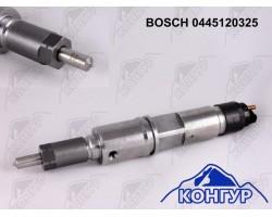 0445120325 Bosch