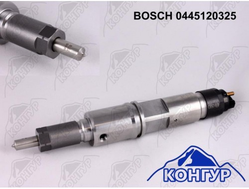 Бош Bosch Купить дизельные форсунки
