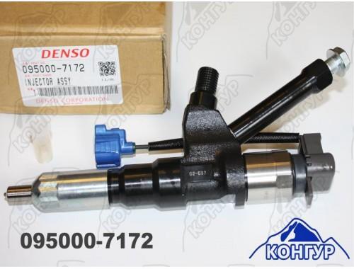 23670E0370 Бош Bosch Купить дизельные форсунки