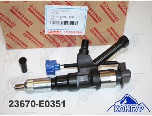 23670Е0350 Бош Bosch Купить дизельные форсунки