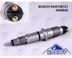 0445120121 Bosch