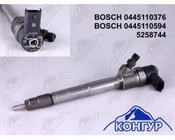 0445110376 Bosch